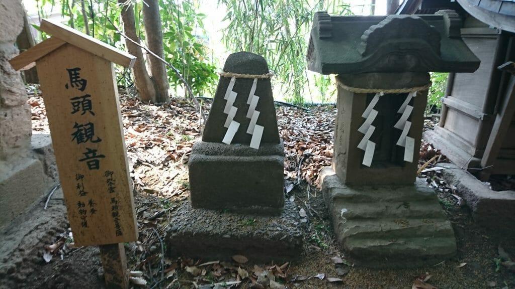 川越氷川神社の境内にある馬頭観音