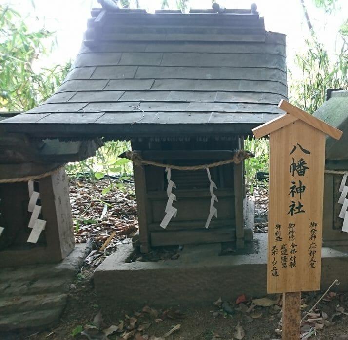 川越氷川神社にある八幡神社
