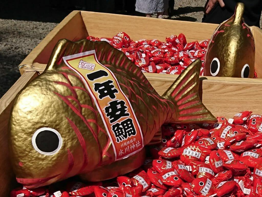 川越氷川神社の鯛みくじ