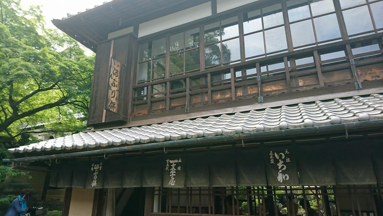 京都今宮神社の縁起物あぶり餅の名店一文字屋和輔・一和