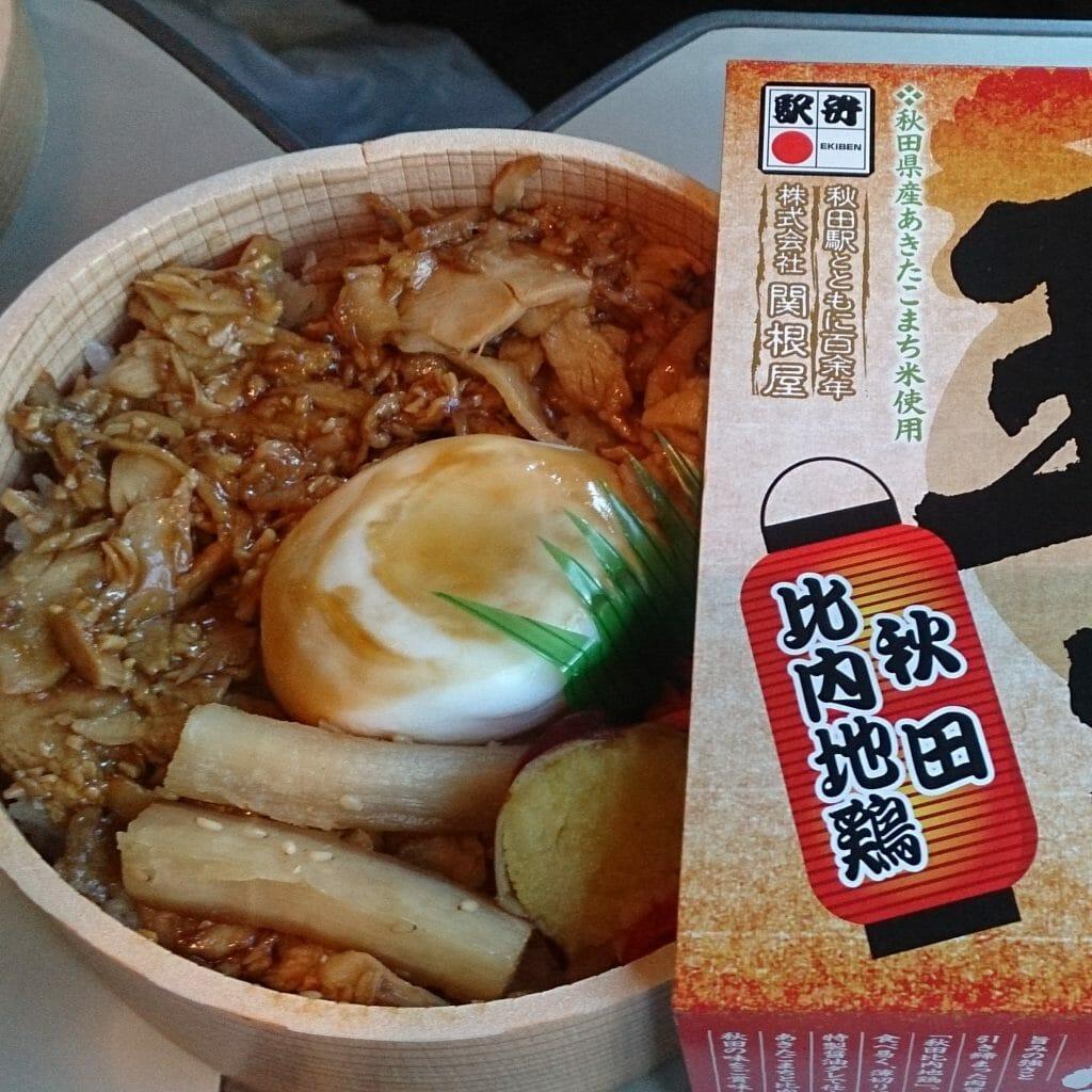 秋田比内地鶏とり玉丼|関根屋