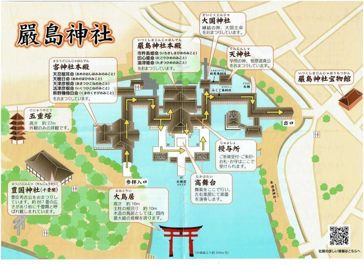 厳島神社の境内MAP