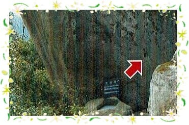 宮島弥山登山道にある七不思議のひとつ干満岩