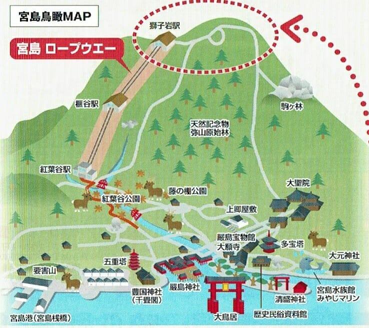 宮島ロープウェーお役立ちマップ