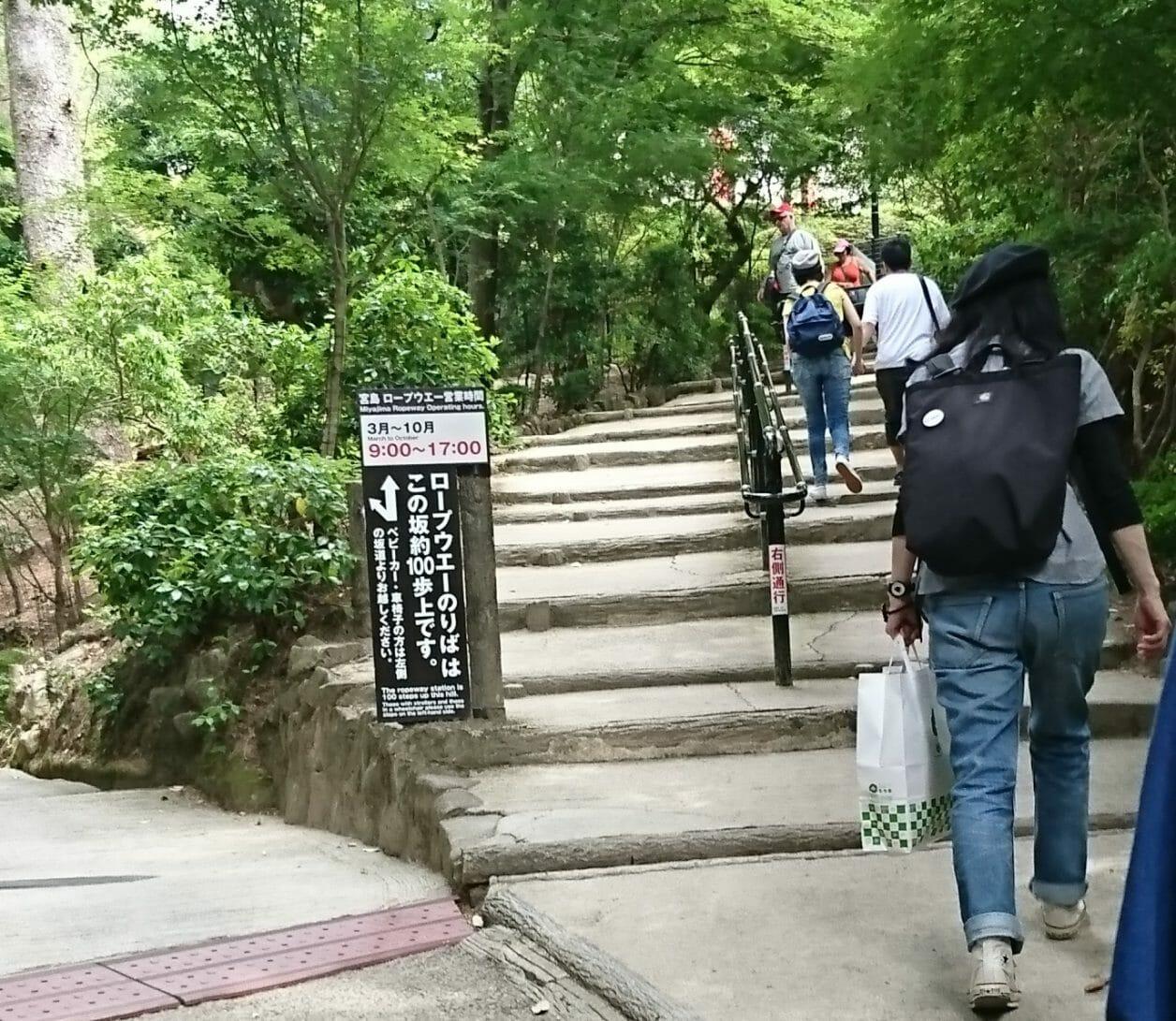宮島ロープウェイ乗り場に続く道