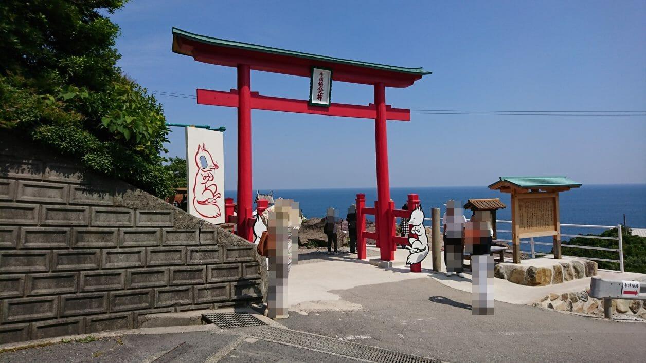 山口県の元乃隅稲成神社