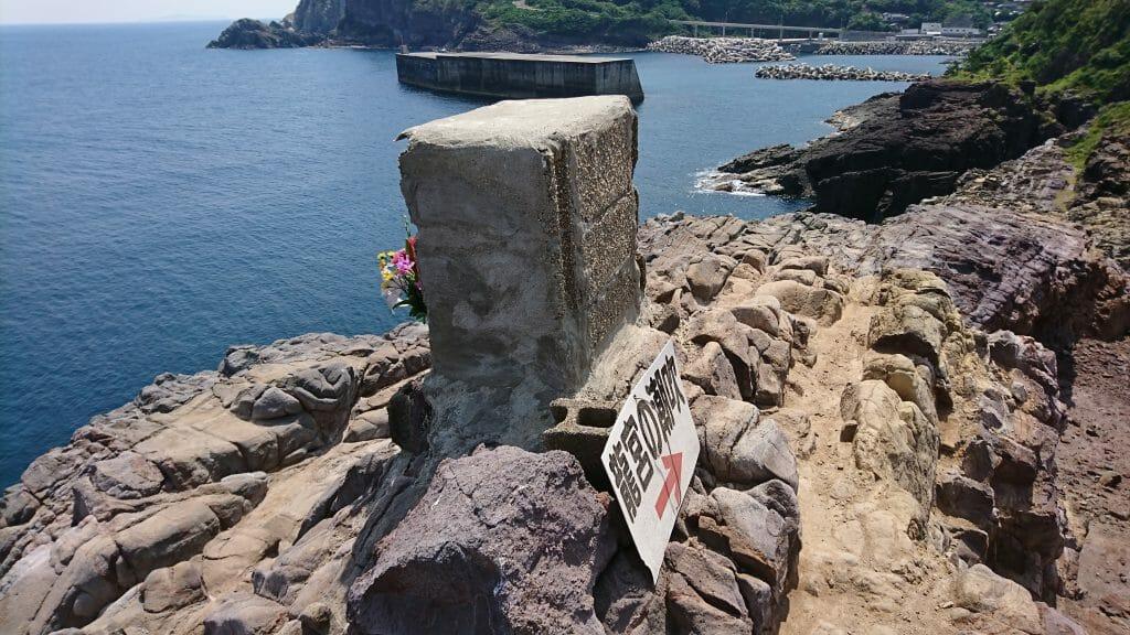 元乃隅稲成神社の龍宮の潮吹き