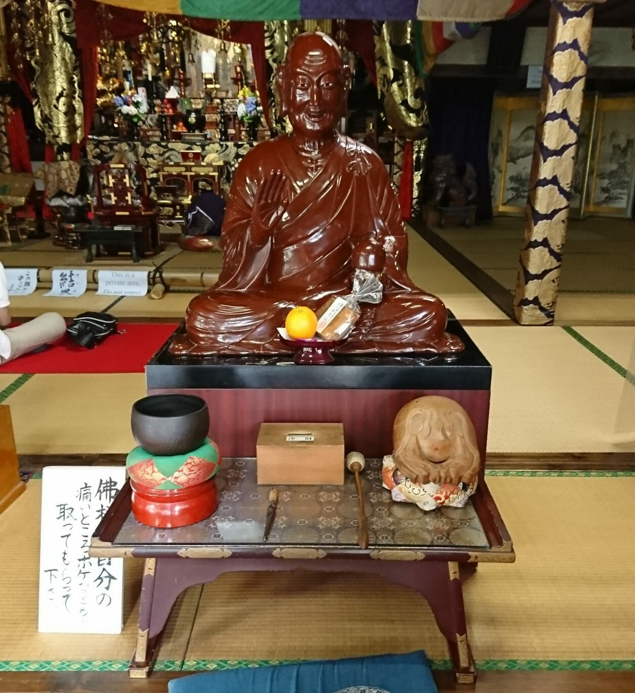 山口市の瑠璃光寺の賓頭盧尊者(びんずるそんじゃ)なで仏のご利益や健康です