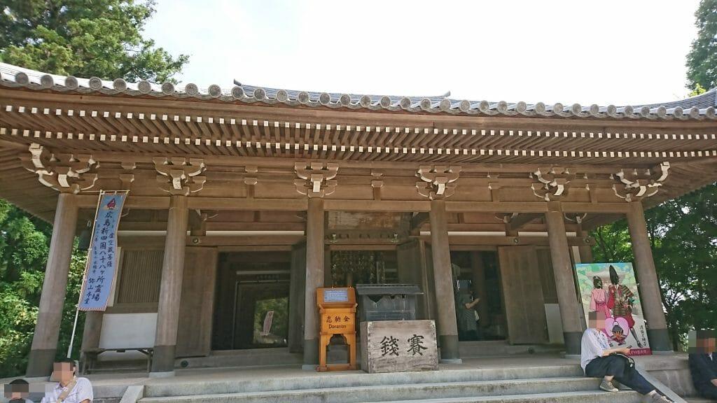 宮島の弥山のパワースポット弥山本堂
