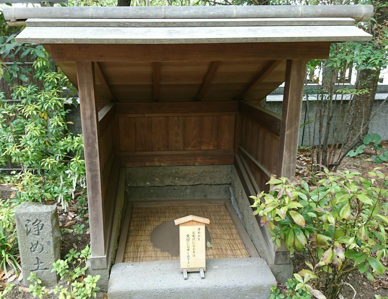 寒川神社の浄め土