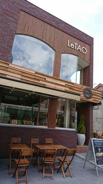 小樽の洋菓子店ルタオ
