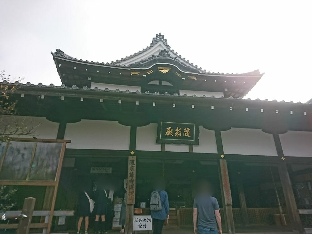 清水寺の体内巡り髄求道