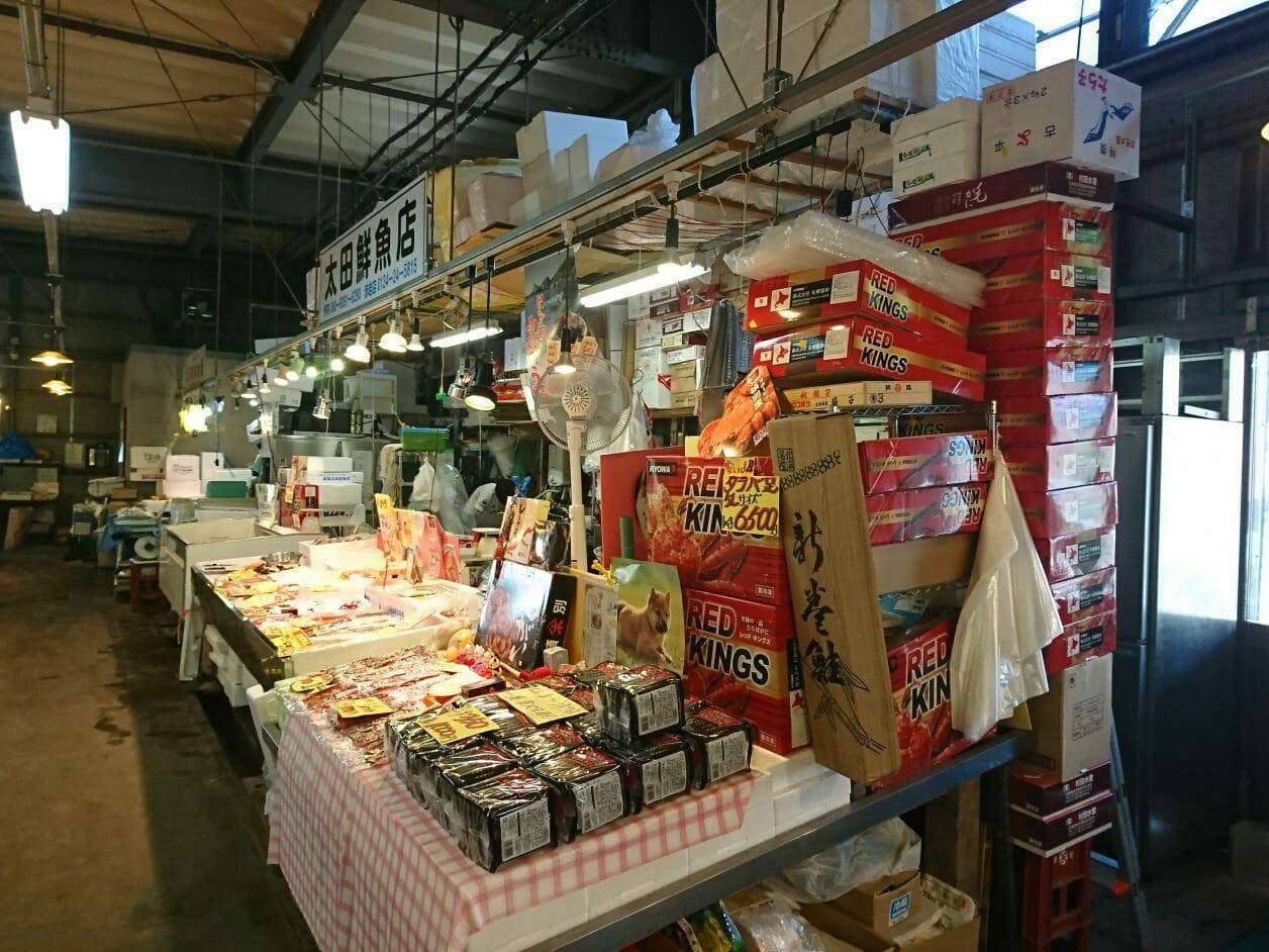 朝食が美味しいと紹介された小樽の麟友朝市