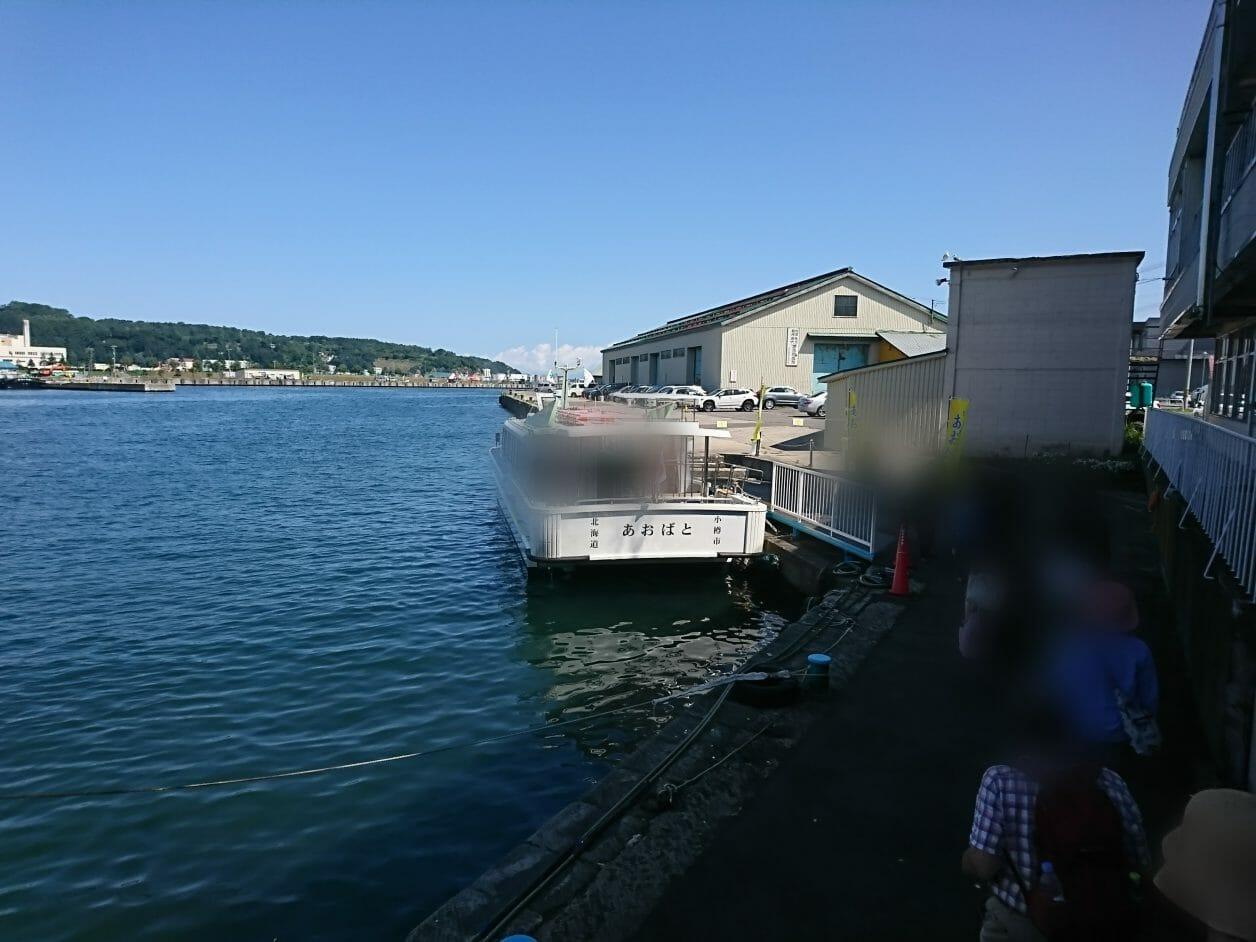 小樽海上観光船に乗る