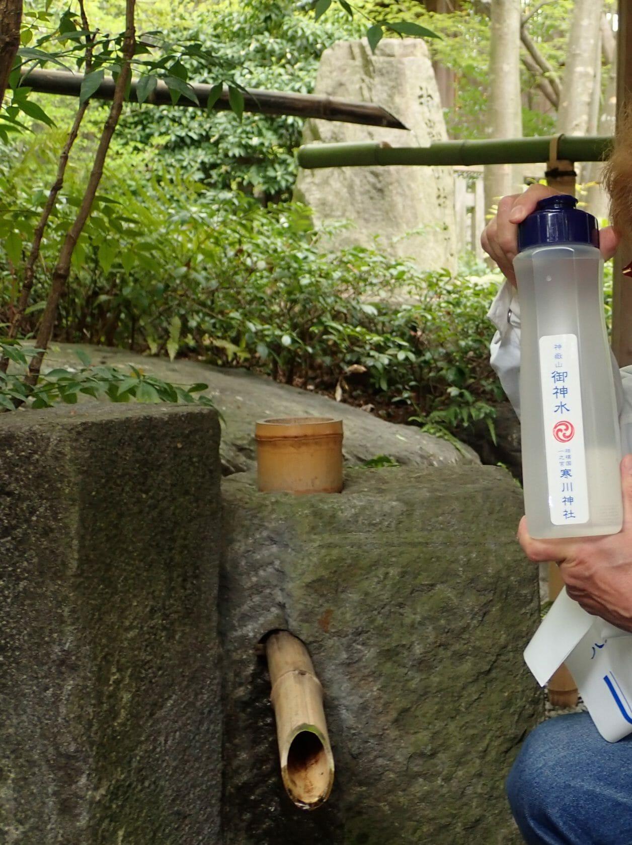寒川神社の神嶽山神苑にてお水汲み
