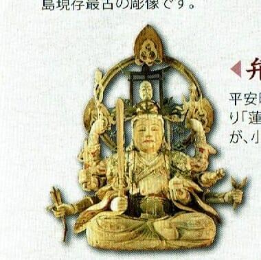 竹生島の弁財天の像