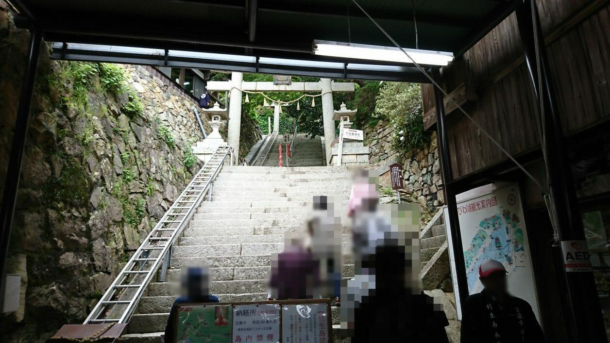 竹生島の宝厳寺へと続く階段の手前にある券売機
