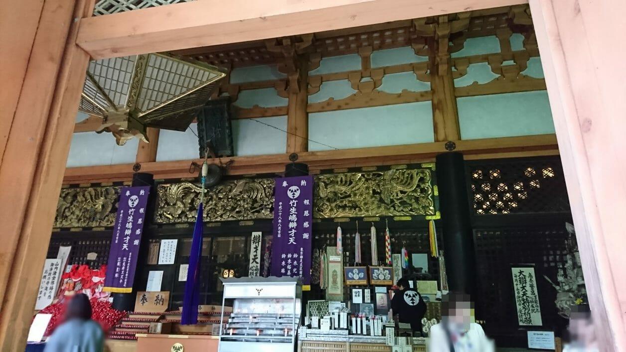 日本三大弁財天のひとつ竹生島の宝厳寺