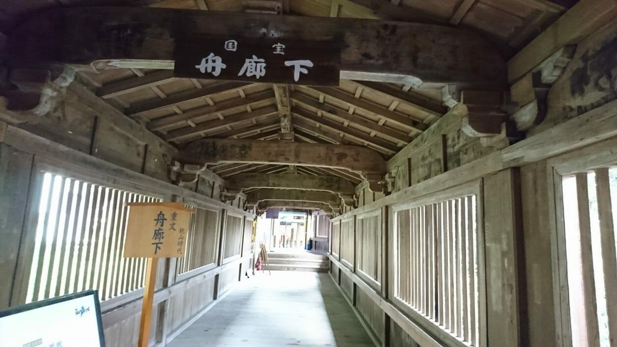 竹生島の舟廊下