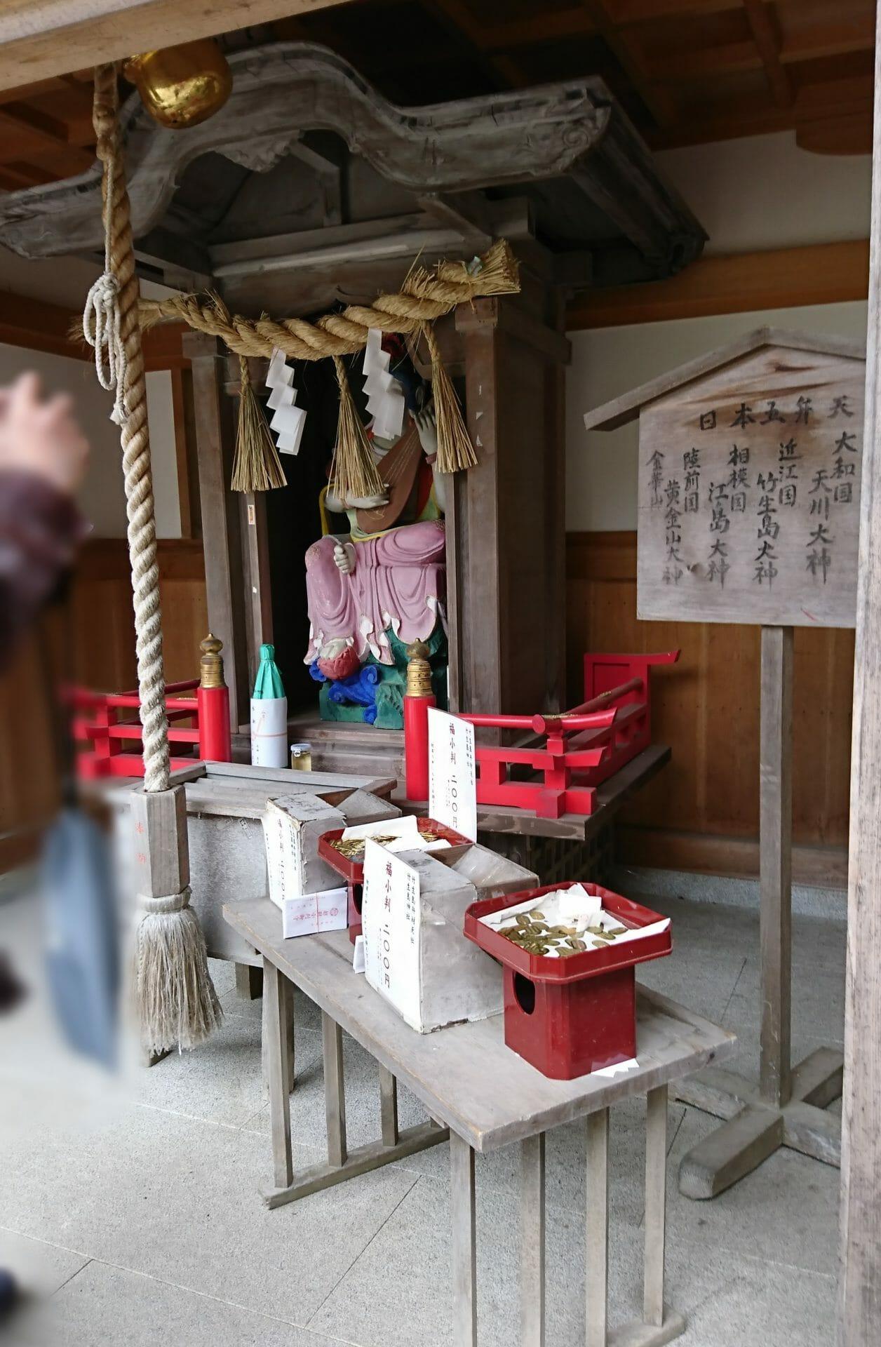 竹生島の都久夫須麻神社にいらっしゃる弁天様