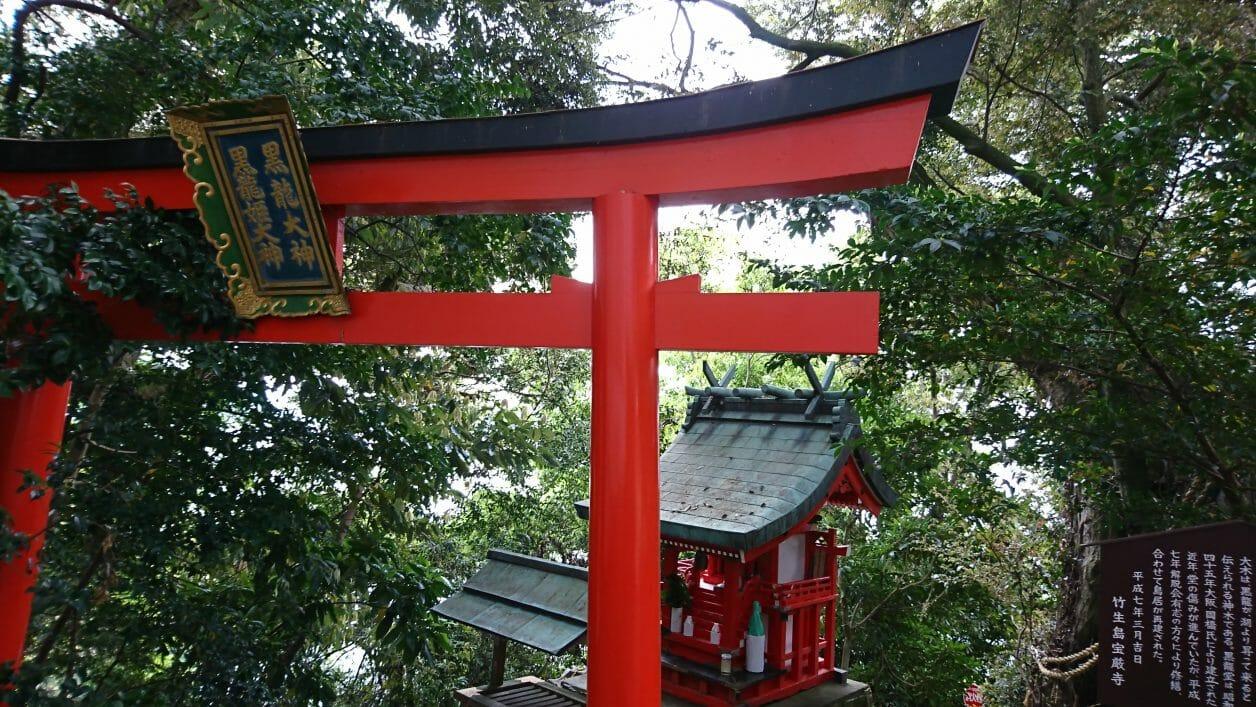 竹生島の都久夫須麻神社から港に戻るまでの道のりにある黒龍大神