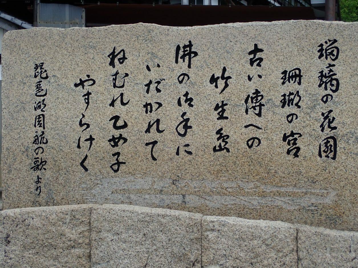 琵琶湖に浮かぶ神の住まう島竹生島