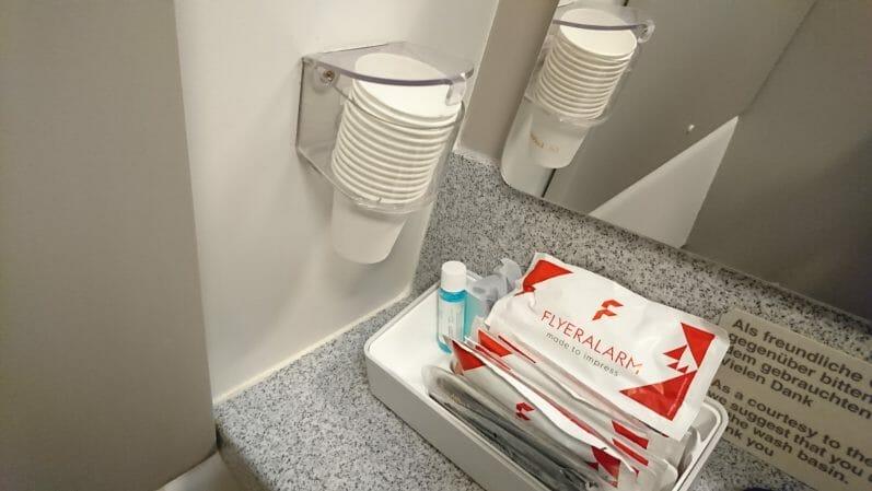 ルフトハンザのビジネスクラスのトイレ