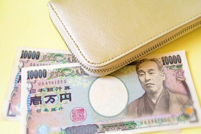 お金が貯まる財布とは
