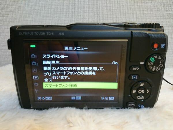 オリンパス防水カメラTG-5はアプリで簡単にスマホに写真を送る事ができます