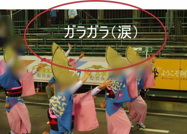 ダイヤモンドプリンセスで阿波踊りを観覧