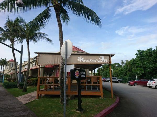 グアムで地元民も推薦する朝食のお店ザ・クラックド・エッグ