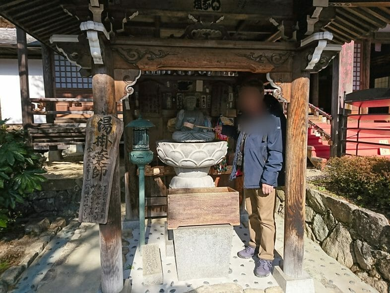 ポイントバケーション下呂に泊まって観光した温泉寺