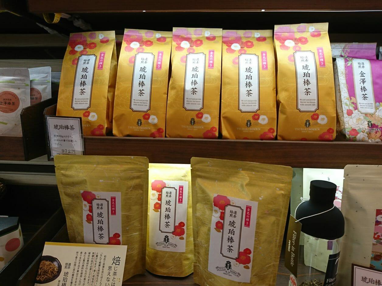 山中温泉街のお土産に選んだ椿崇善のお茶