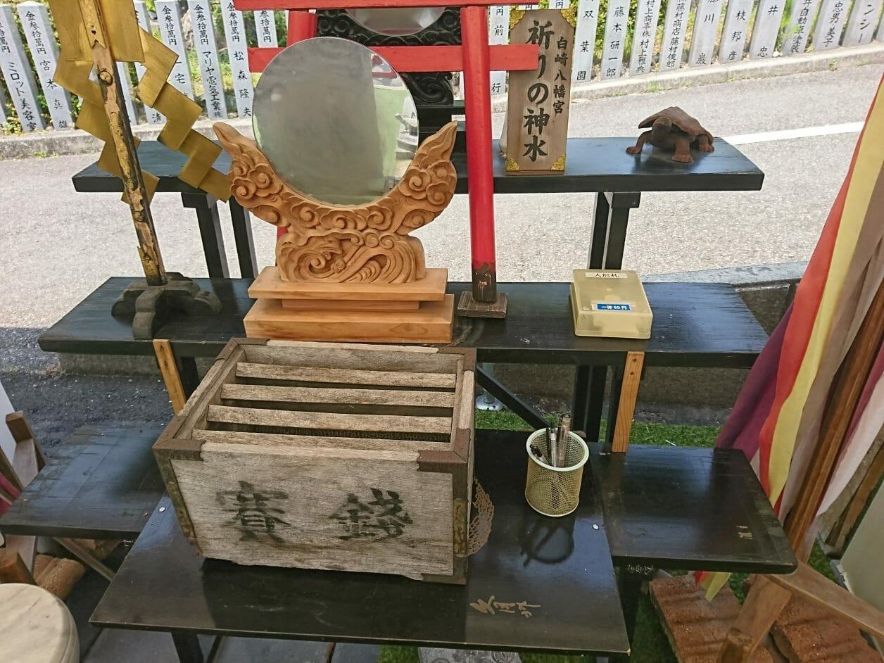 岩国のパワースポット白崎八幡宮に参拝