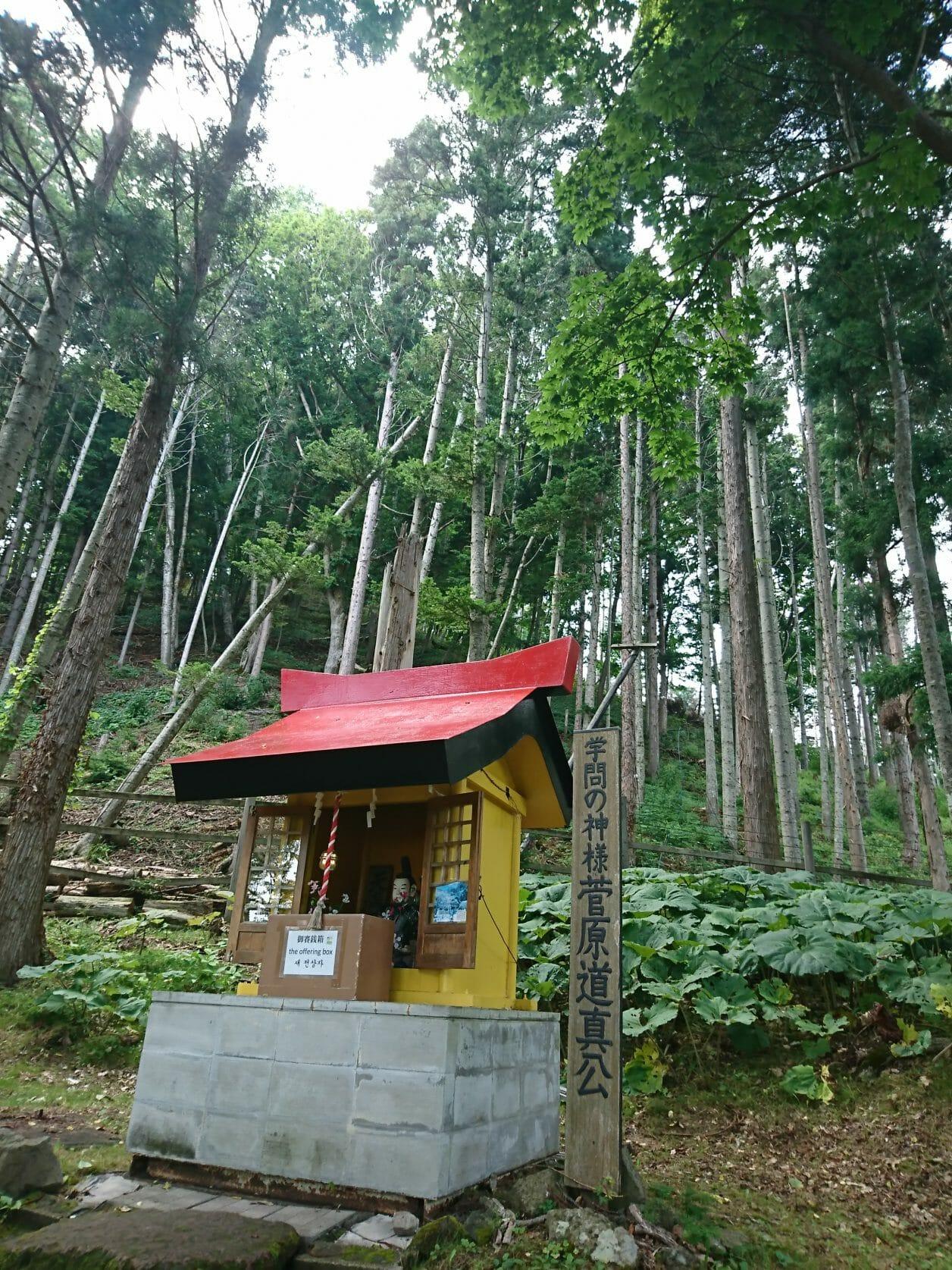洞爺湖にある中島の神社