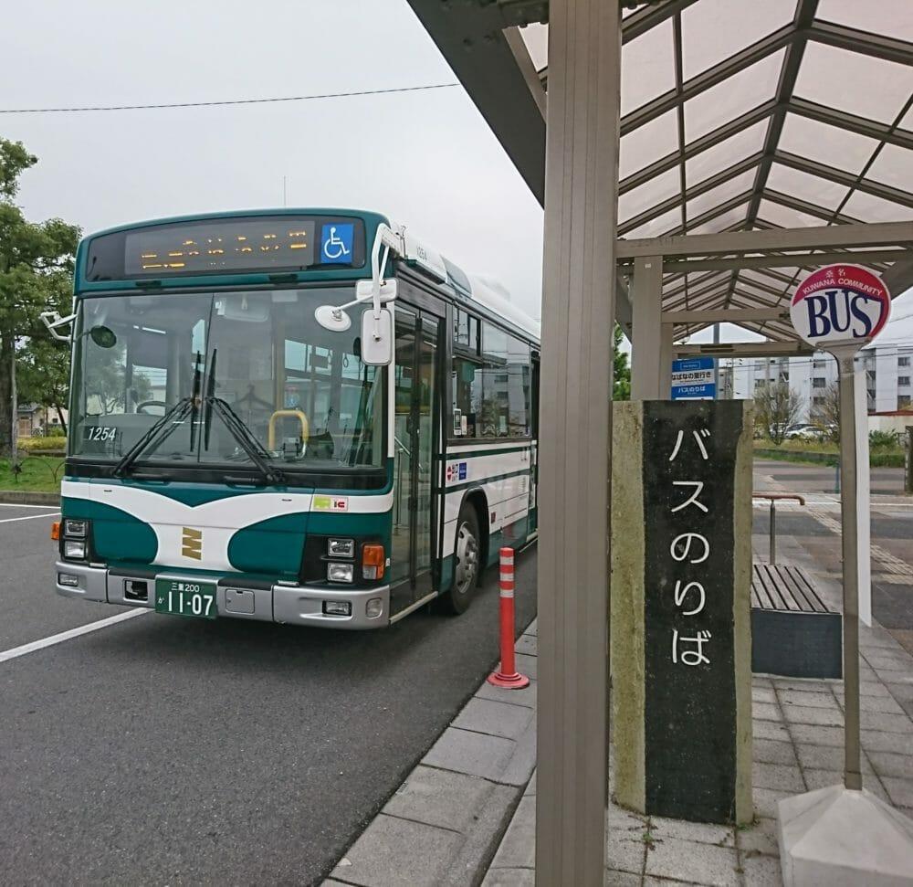 長島駅からなばなの里までの直通バス