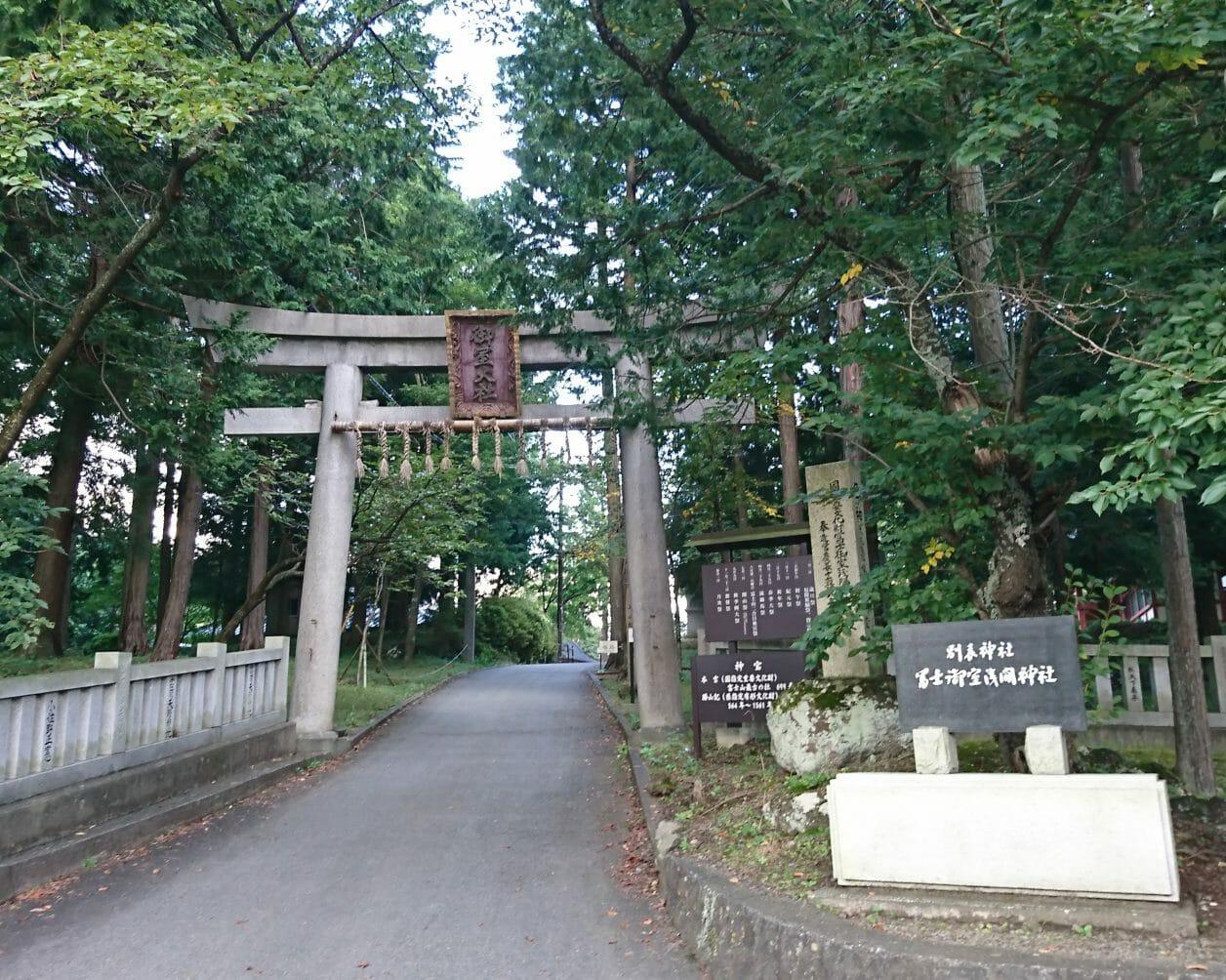 河口湖畔の浅間神社