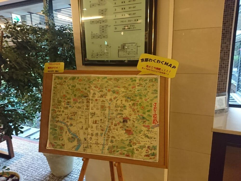 ポイントバケーション京都岡崎の周辺観光
