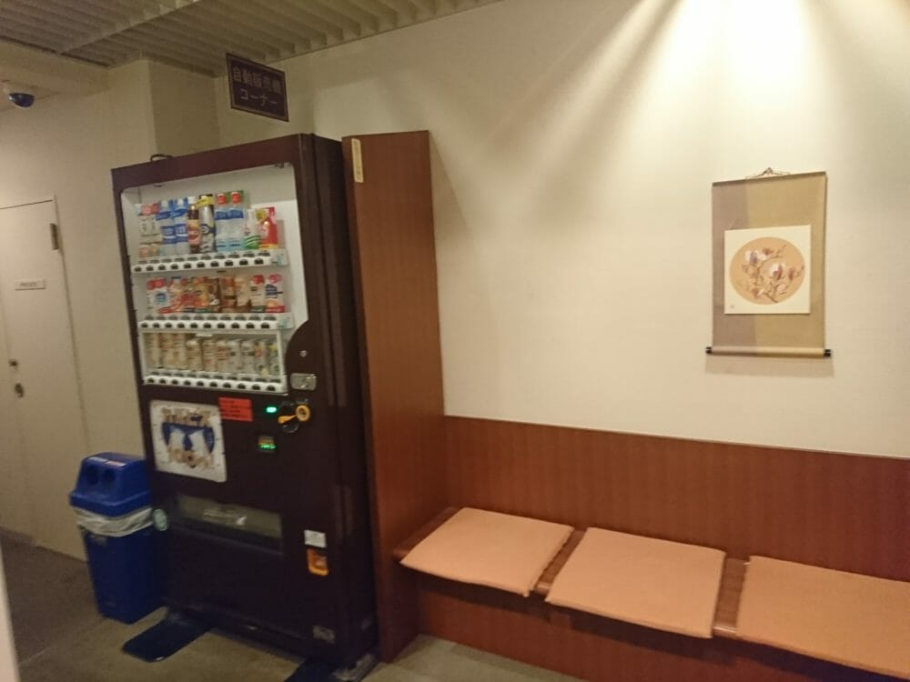 ポイントバケーション京都岡崎