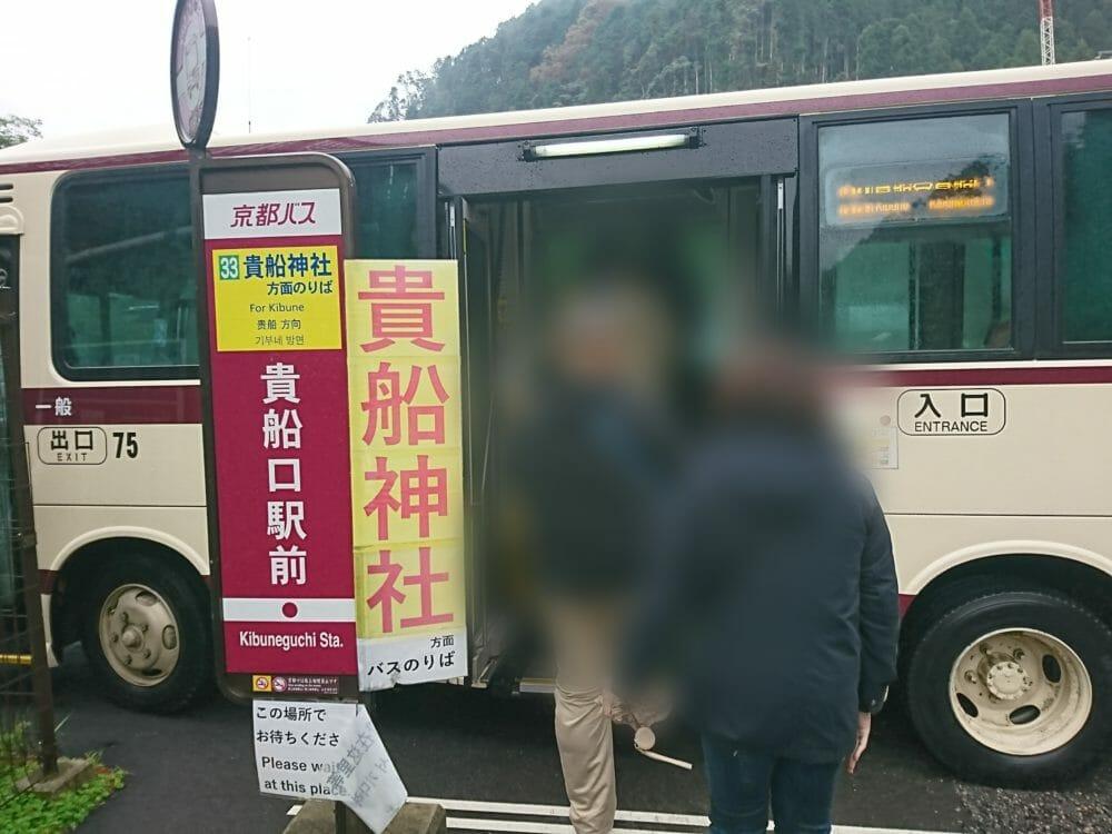 貴船口駅で電車を降り、貴船に行くバスに乗り換える