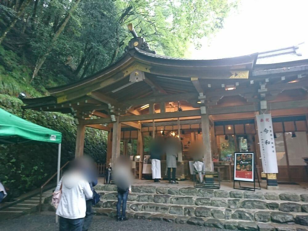 貴船神社の本宮ご社殿