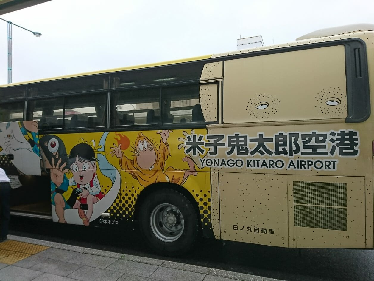 米子鬼太郎空港から米子駅まで行くバス