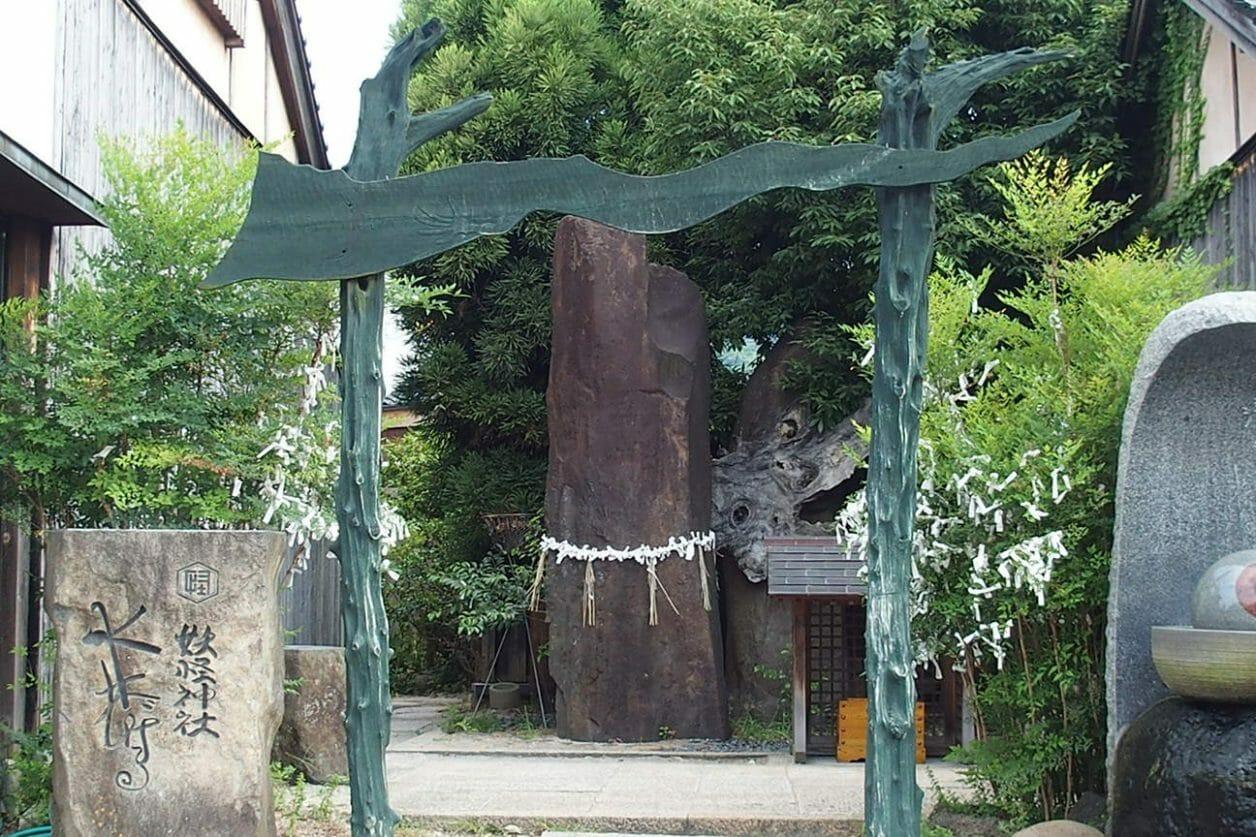 境港の妖怪神社