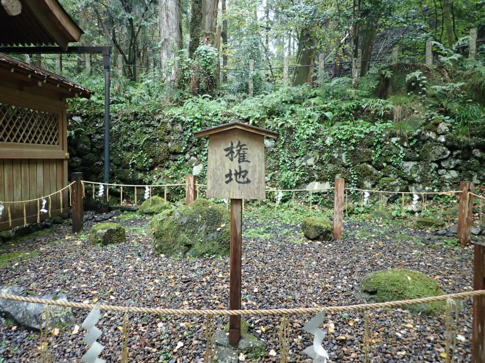貴船神社の奥宮の権地