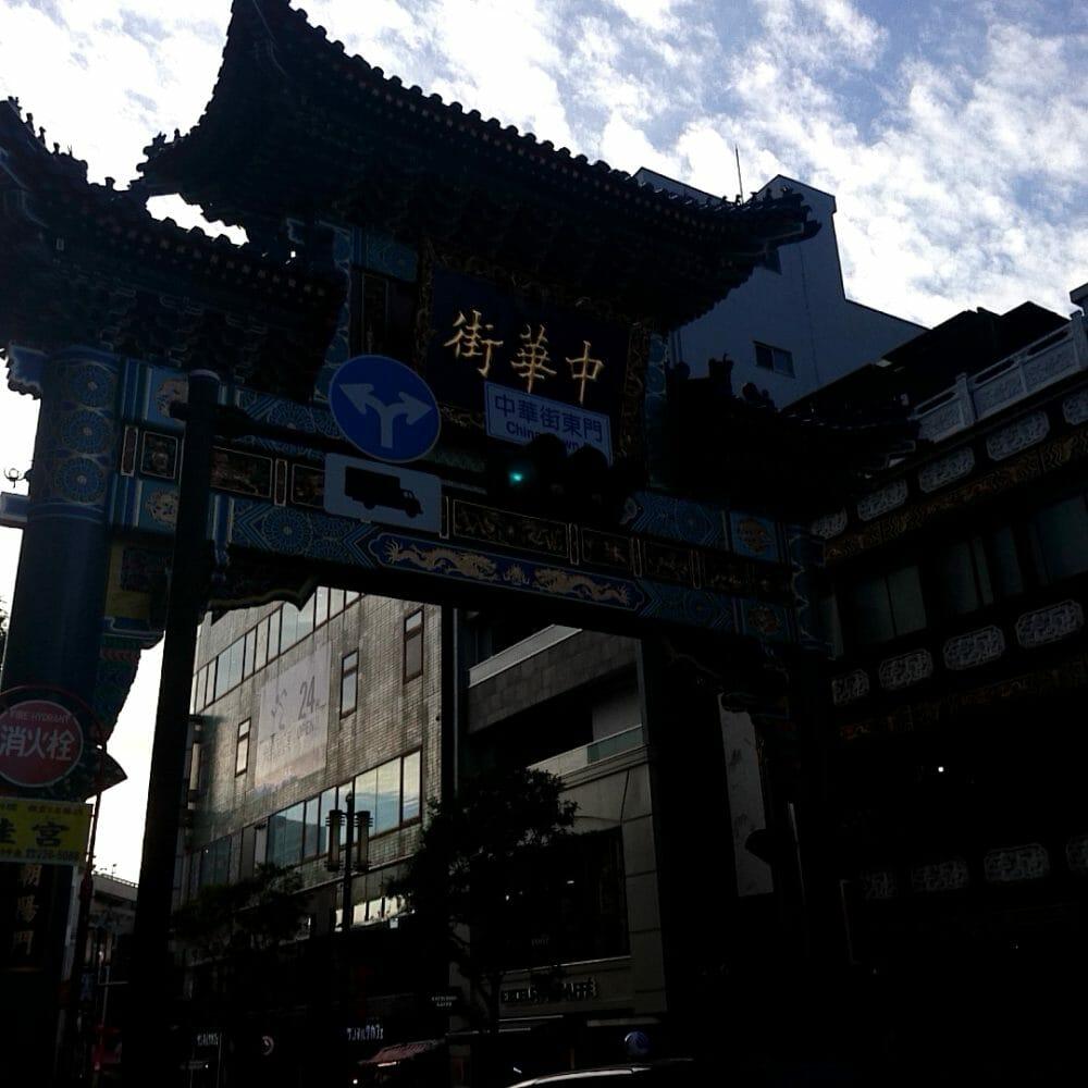 中華街の朝陽門