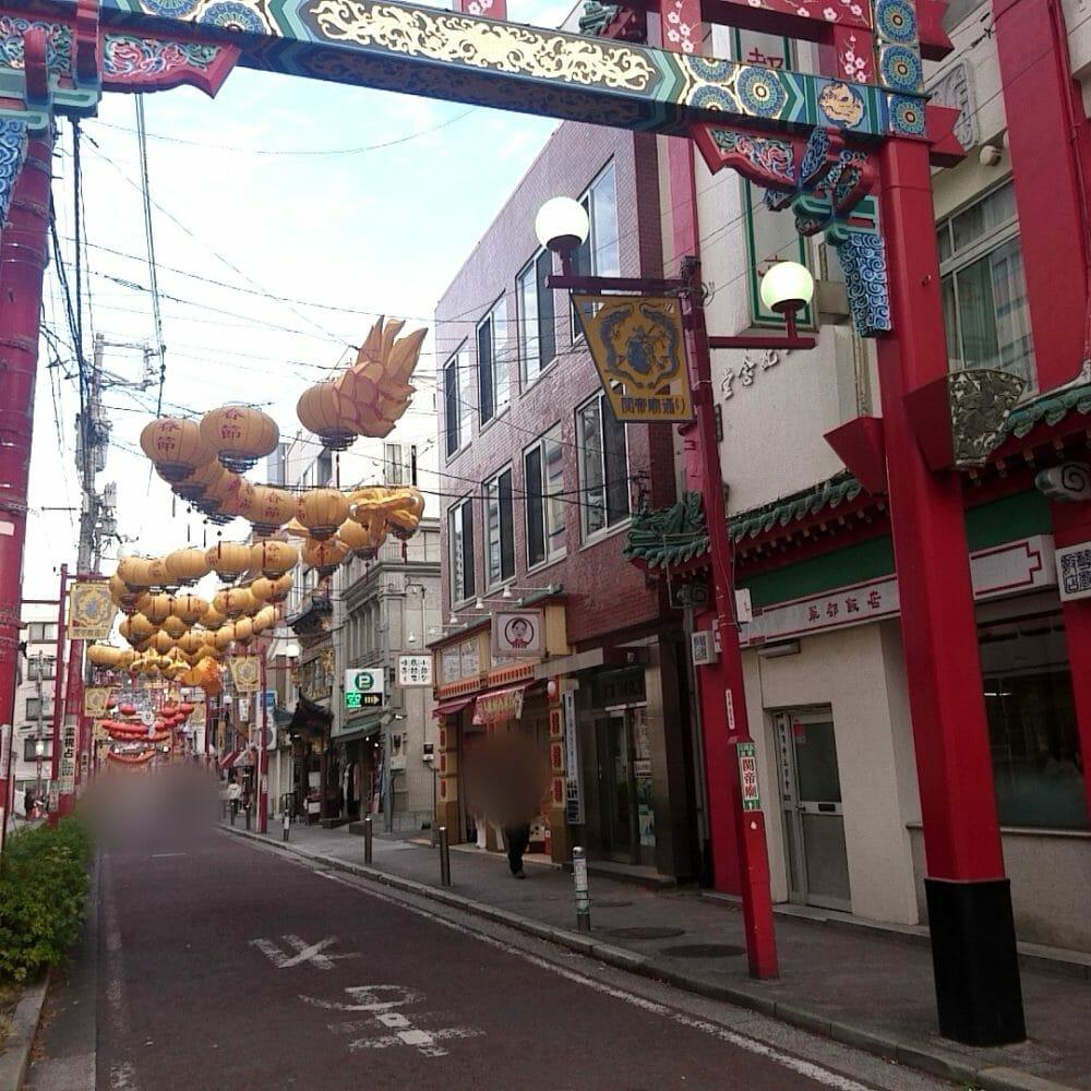 横浜中華街を関帝廟に向かう道のり