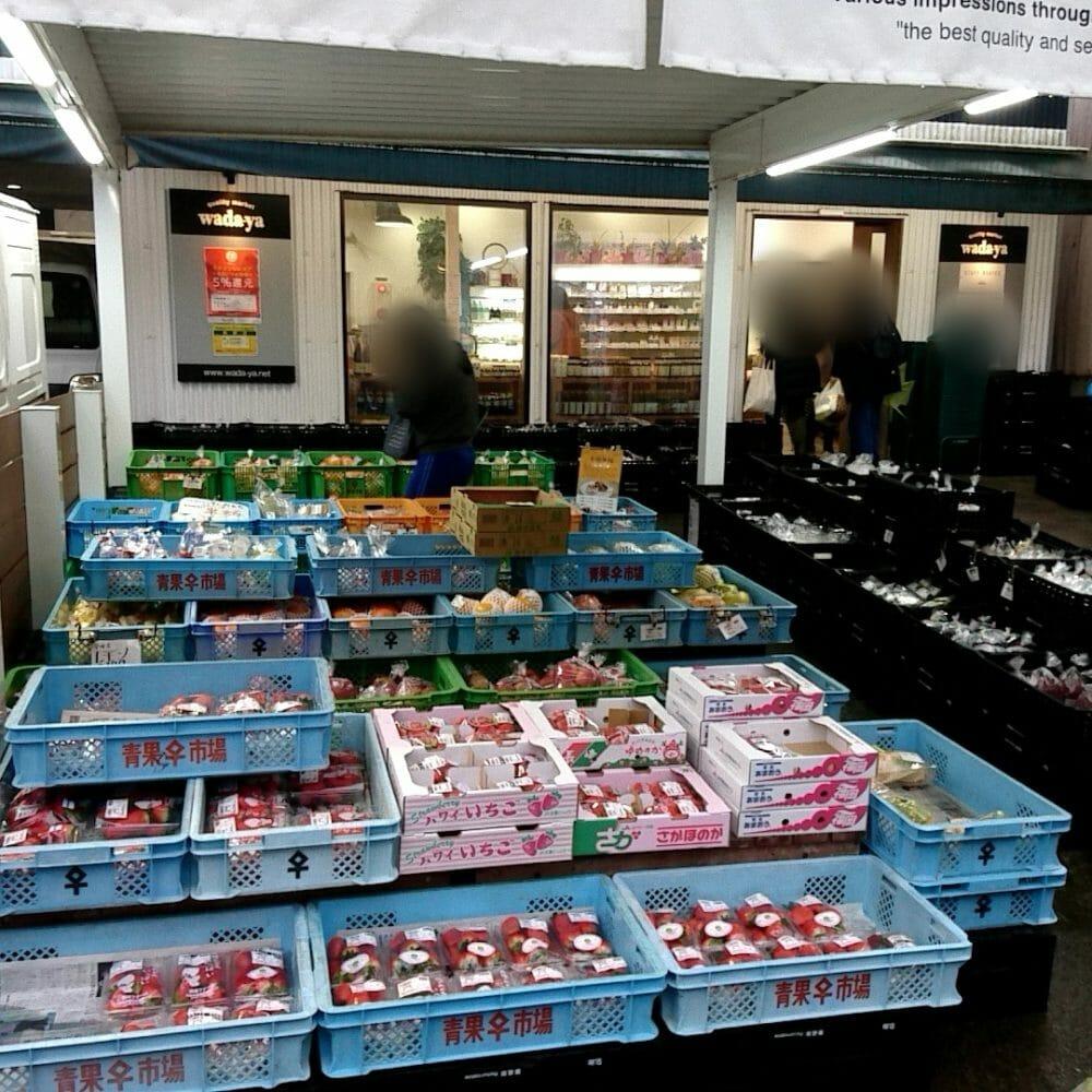 城崎温泉街で野菜などが買えるおすすめのスーパーwadaya