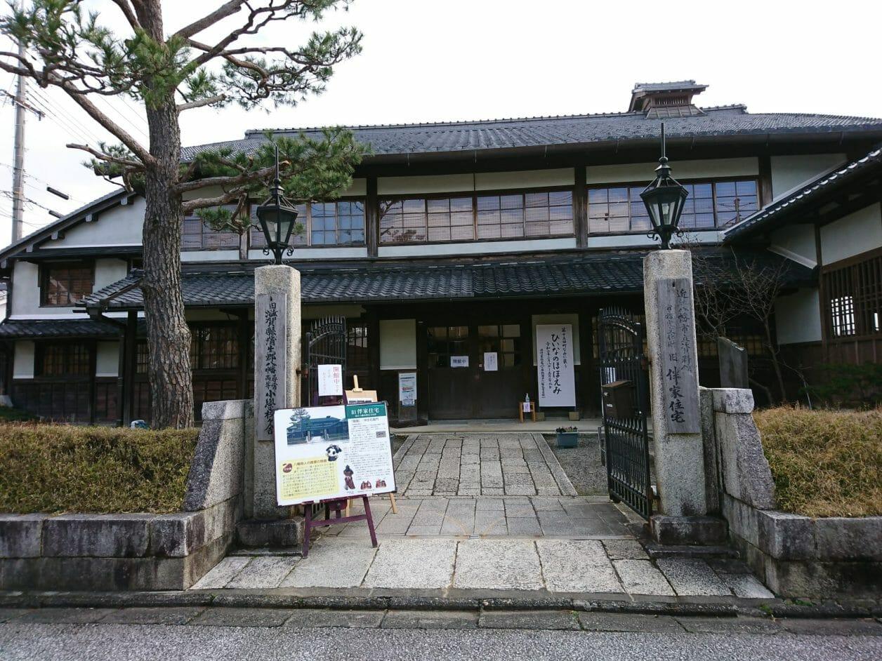 近江八幡の旧伴家住宅