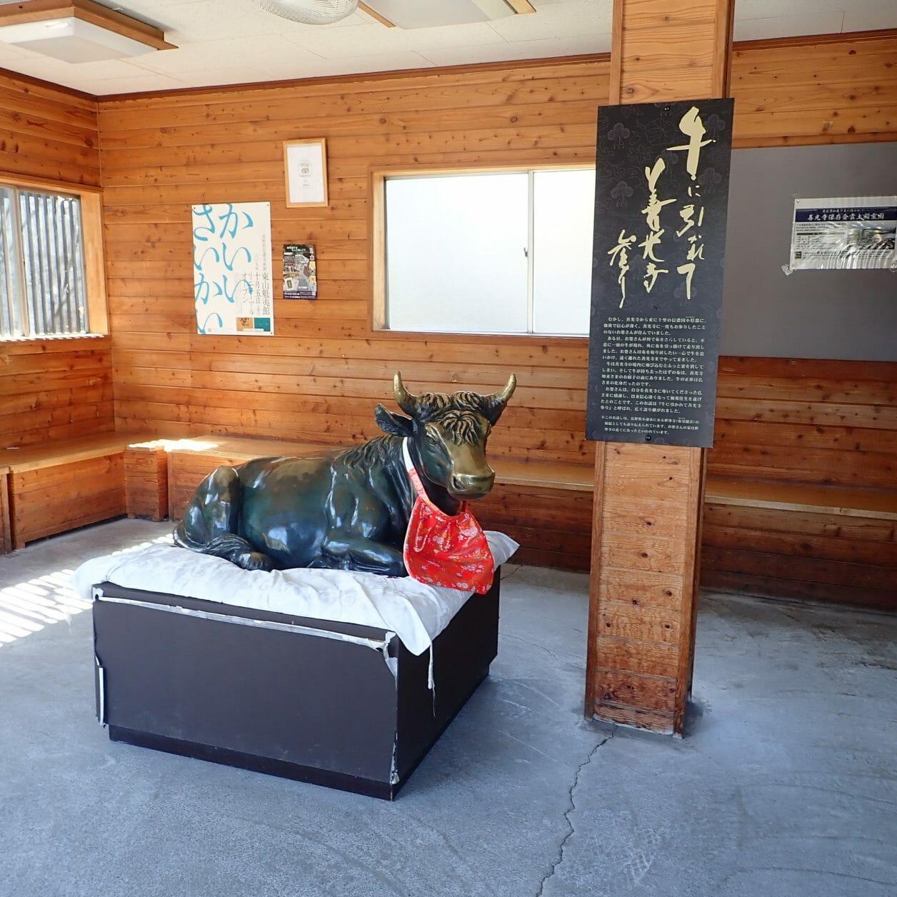 善光寺の観光案内所