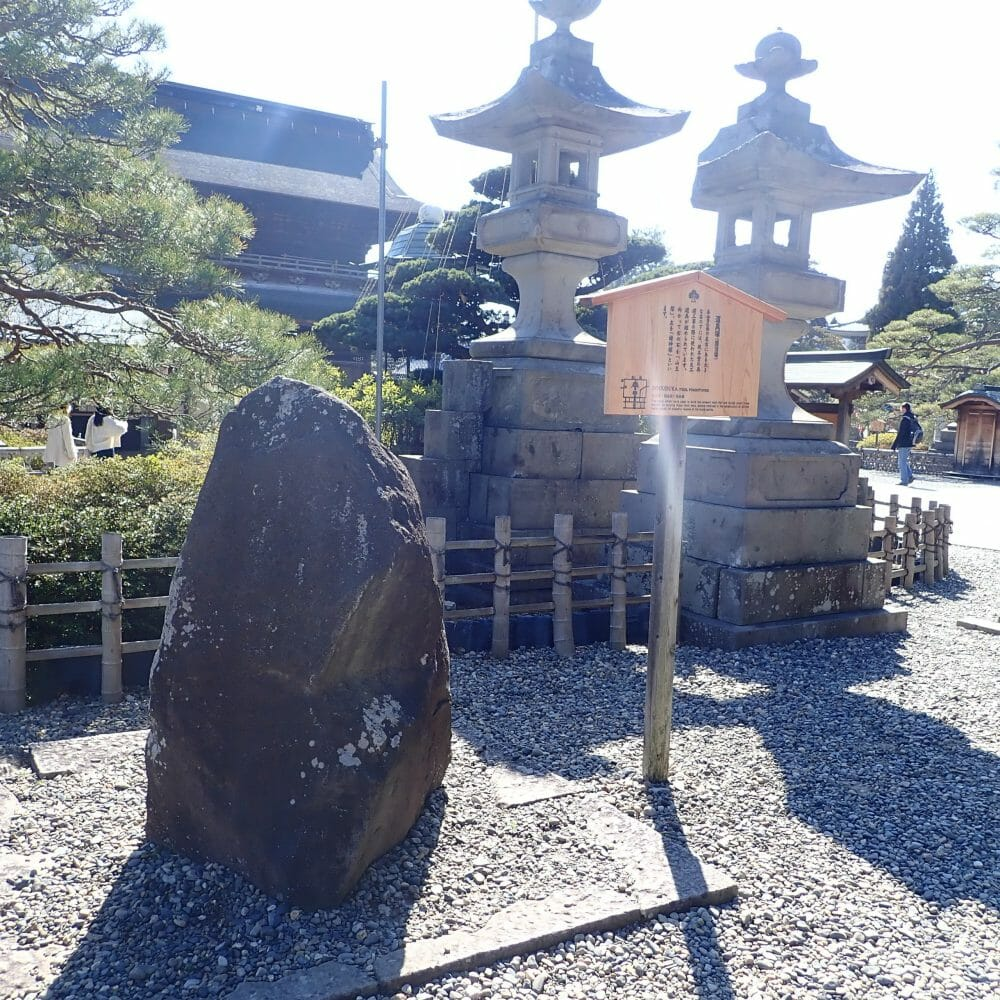 善光寺の境内にある道具塚